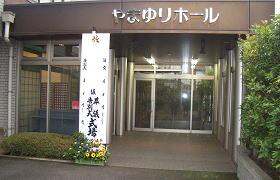 yamayurihouru001